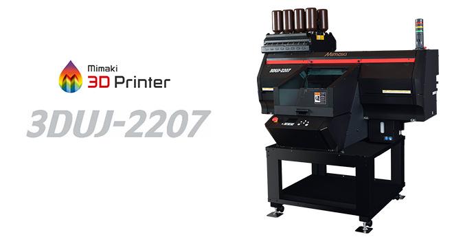 3DUJ-2207   Compact Full Color UV Inkjet 3D Printer