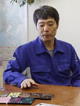 Katsuhiko Ino, President