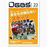 OGBS magazine