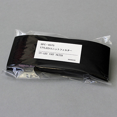SPC-0575 UV LED Unit Filter