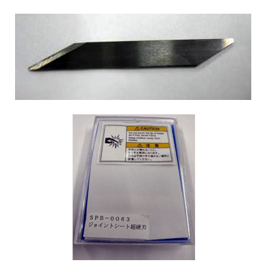 SPB-0063 Joint sheet Carbide blade