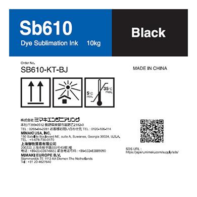 SB610-KT-BJ Sb610 Dye sublimation ink tank Black T