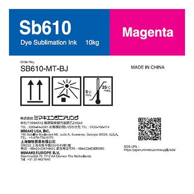 SB610-MT-BJ Sb610 Dye sublimation ink tank Magenta T