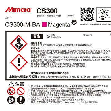 CS300-M-BA CS300 Magenta