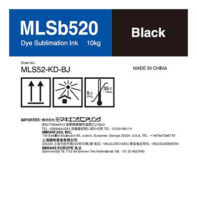 MLS52-KD-BJ MLSb520 Dye sublimation ink tank Black D