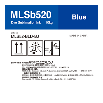 MLS52-BLD-BJ MLSb520 Dye sublimation ink tank Blue D