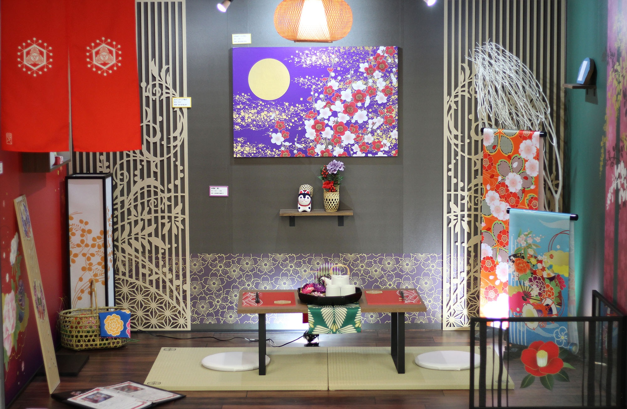 Japanese‐style room interior