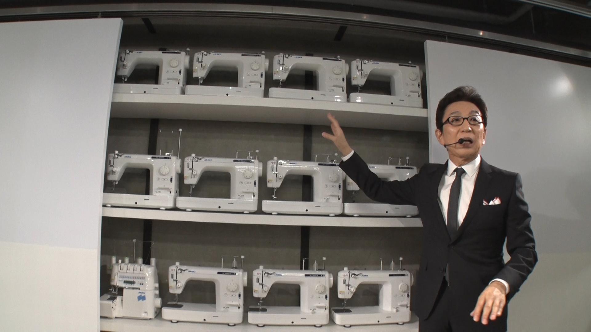 Mr. Ichiro Furutachi