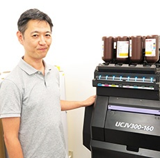 Mr. Mitsuo Itoh, the sales manager, talks about his aspiration for UV machine