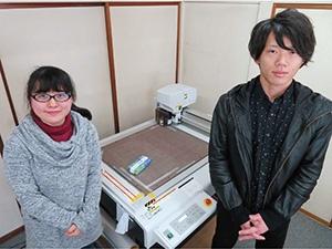 Ms. Akari Uji (left) and Mr. Hanaya Sakuta (right)