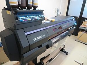 """Introduced """"UCJV300-75"""""""