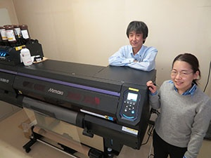 NIHON HOWSOW Co., Ltd. (Okayama City, Okayama)