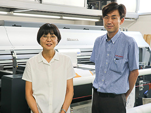 Ms. Akiko Nishida, President & CEO / Mr. Yohei Ohashi, Director & Factory Manager